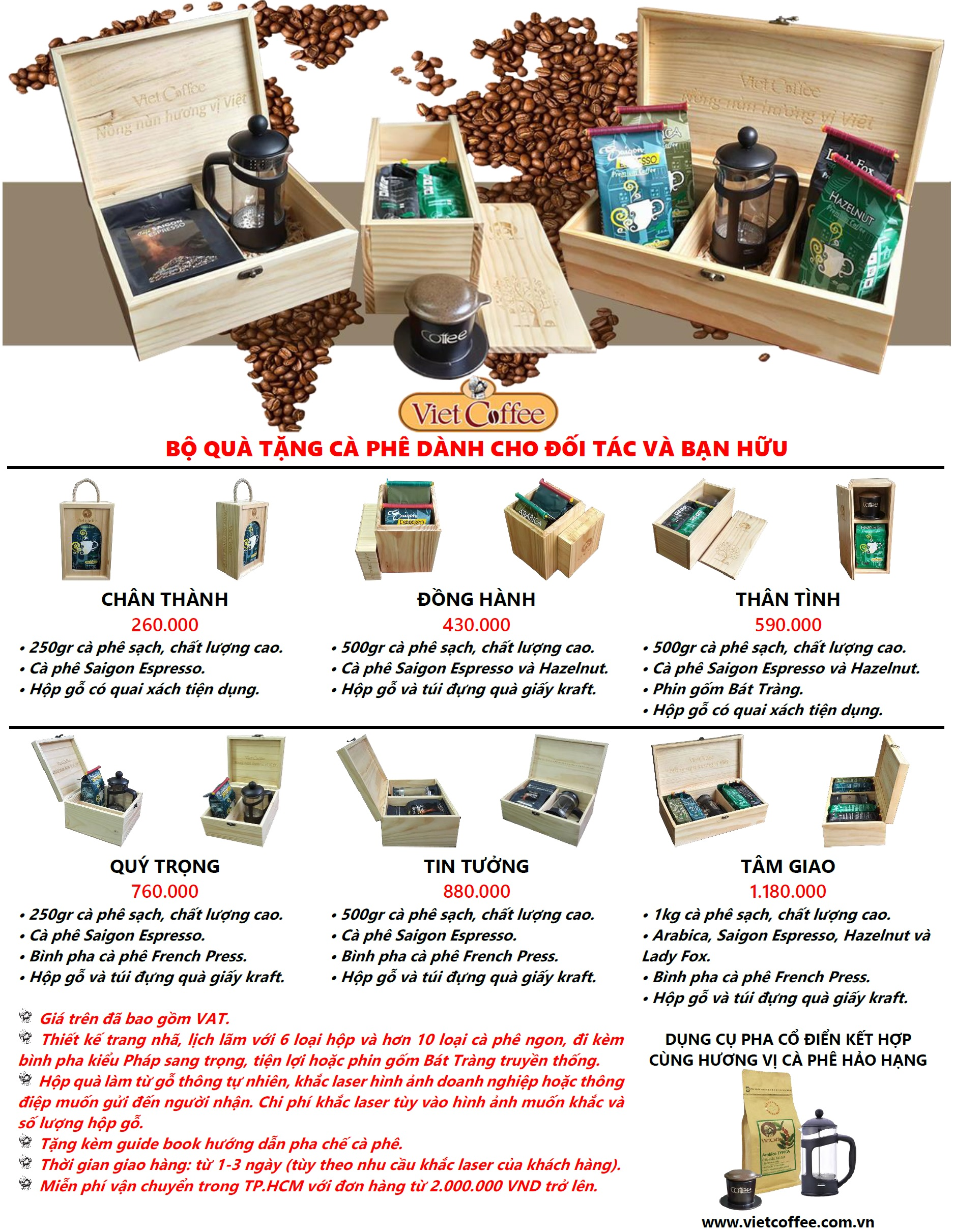brochure-coffeegifts-01
